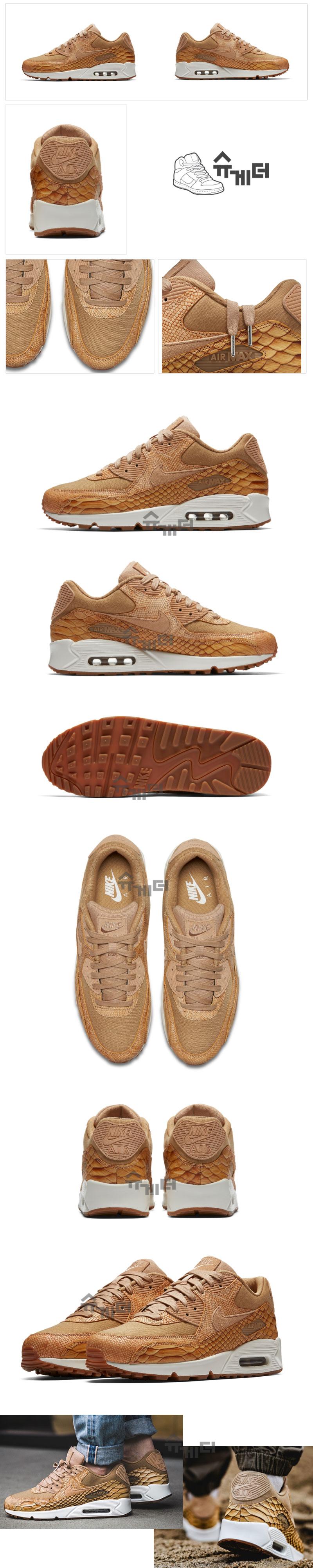 sports shoes 04400 aca7c 나이키 에어 맥스 90 프리미엄 레더 바체타 탄 Nike Air Max 90 Premium Leather AH8046-200